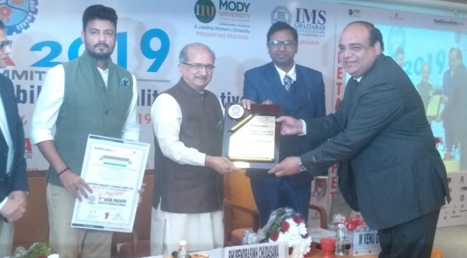 Accurate Institute of Management and Technology Awarded with The North India Award.